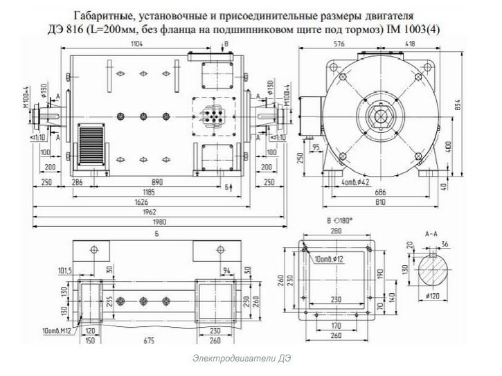Схема ДЭ816